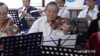 器乐合奏:《沂蒙放歌》_为济南知青赴沂蒙山区五十周年而作