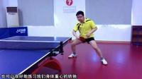 《乒乓球训练日记》第1集:侧身拨接侧身正手攻_教学视频