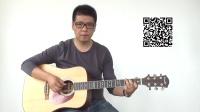 吉他入门(2)吉他solo介绍[邓老师吉他教室]