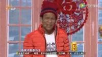 宋小宝 山东卫视最新搞笑小品大全《大腕》