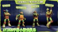 《AVINGE小游戏娱乐》忍者神龟异族之战 长棍战士多纳泰罗