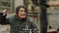 """《荒城纪》 村庄方言引荒诞闹剧 """"乌龙""""事件频出不断"""