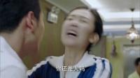 《如果,爱 TV版》03 被亲爸控诉不配喘气 丈夫太不是人惹怒晴天