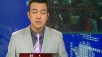 广州地区党政军领导义务植树活动举行