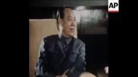 【央视旧影】华国锋主席会见柬埔寨副总理英萨利(1978.6.14)(新闻联播片段)