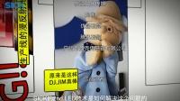 西克 (SICK) Dr.Jim-第一集-Overview