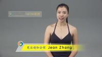 如何练习瑜伽拜日式
