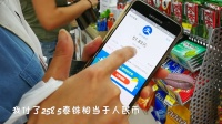 泰国被大众点评/支付宝/微信占领了? 实拍中国手机支付全过程