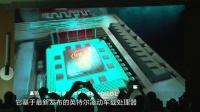 """车新闻 - 英特尔、东软集团、一汽红旗共建""""智能驾驶舱平台"""""""