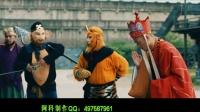 西游记(西游之西梁女国 )6