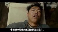 黄渤又一个被禁后爆火的电影,演技爆棚,相信并没有多少人看懂