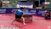 《湿父教球》第18集:水谷隼正手滑板弧圈球技术_乒乓球教学视频