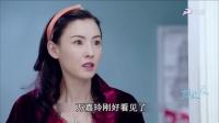 《如果, 爱》速看版第3集 万嘉玲目睹杨卉对宋乔植表达爱意