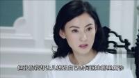 《如果, 爱》速看版第2集 万嘉玲重振作 嘉妮与李子铭成冤家