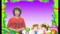 第86课跳舞的小朋友 创意美术儿童画100课