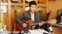 《第88课-恋恋风尘》指弹吉他弹唱教学吉他教程