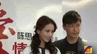 佟丽娅与陈思诚街头吵架 看来丫丫已经不想在忍耐了!.mp4