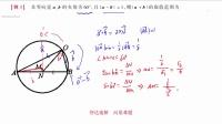 构圆法速解向量难题