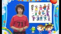第87课各族朋友欢聚一堂 创意美术儿童画100课