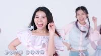 2018中国年 新年贺岁歌曲 来自Muse Girls 《Mr旺 》 祝大家狗年大吉 新年快乐!