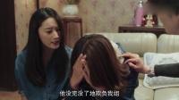 《一树桃花开》预告片_15集