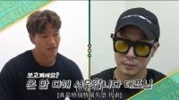 《Big Picture》ep18 金钟国&HaHa - Running Man成员最新网络综艺节目