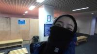 云巢团建·绍兴乔波滑雪场