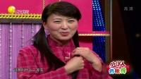 潘长江 闫学晶寻找爱情最初的模样小品《婚纱照》《婚纱照》