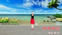 芝城林琳广场舞《千年之约》 制作、演绎:林琳  编舞:佳怡