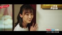 二龙湖爱情故事主题曲《花开时》
