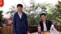 在从化石门森林公园门口的酒家吃饭(2018年4月14日星期六中午)(3分23秒)