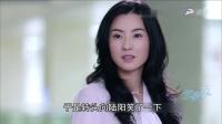 《如果, 爱》速看版第6集 嘉玲辩解与陆阳的关系 宋乔植不相信