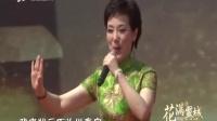 黄梅戏 女驸马 杨俊 走进大戏台 20180603