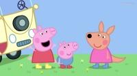 粉红猪小妹佩奇170--袋鼠凯丽