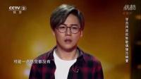 中国好歌曲  第三季 刘维 唱《因为你是范晓萱》使晓萱老师泪流满面