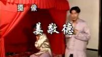杨三姐告状1993片头曲