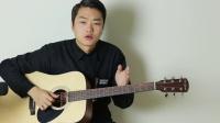 吉他弹唱教学【父亲写的散文诗-李健】牧马人乐器出品