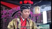 许冠英饰演的西门庆, 一出场就笑点十足