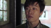《一树桃花开》预告片_26集