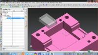 第3课:UG NX10.0编程工件几何体的建立