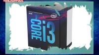 咱们聊科技:H110i38100神组合要翻车?最近买CPU要小心了!