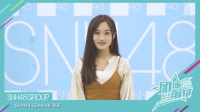 """""""砥砺前行""""SNH48第五届偶像年度人气总决选成员个人宣言视频-张昕"""