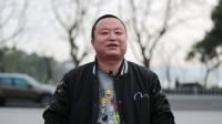 「蒸纪·资讯」V爱前行-杭州在行动