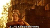【沂沐电影说】冠希哥演技巅峰《狗咬狗》