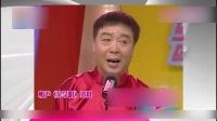 师胜杰常宝华演绎相声《杂学唱》爆笑全场