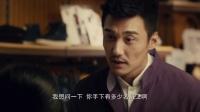 《我的男男男男朋友》 开启霸道总裁模式 胡兵挖角谢娜