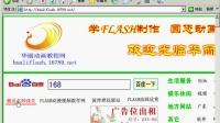 FLASH动画教程1 工作界面