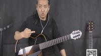 《青城山下白素贞》 吉他弹唱教学 001