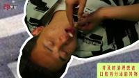 3D:河南护士东京街头救人日本中学生鞠躬致谢