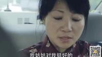 【凯风网】微电影·回归